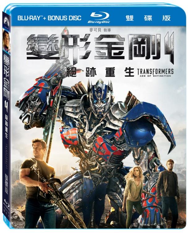 變形金剛(家用版)4:絕跡重生 =Transformers : age of extinction /