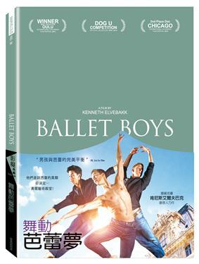 舞動芭蕾夢(家用版) Ballettguttene = Ballet boys /