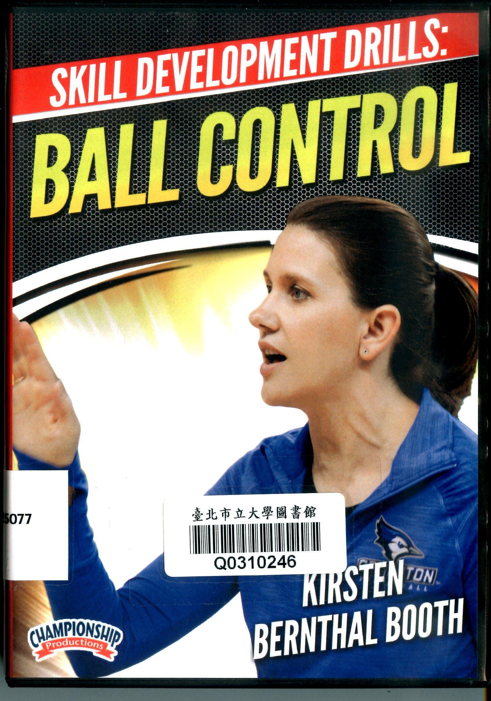 Skill development drills(家用版) ball control /