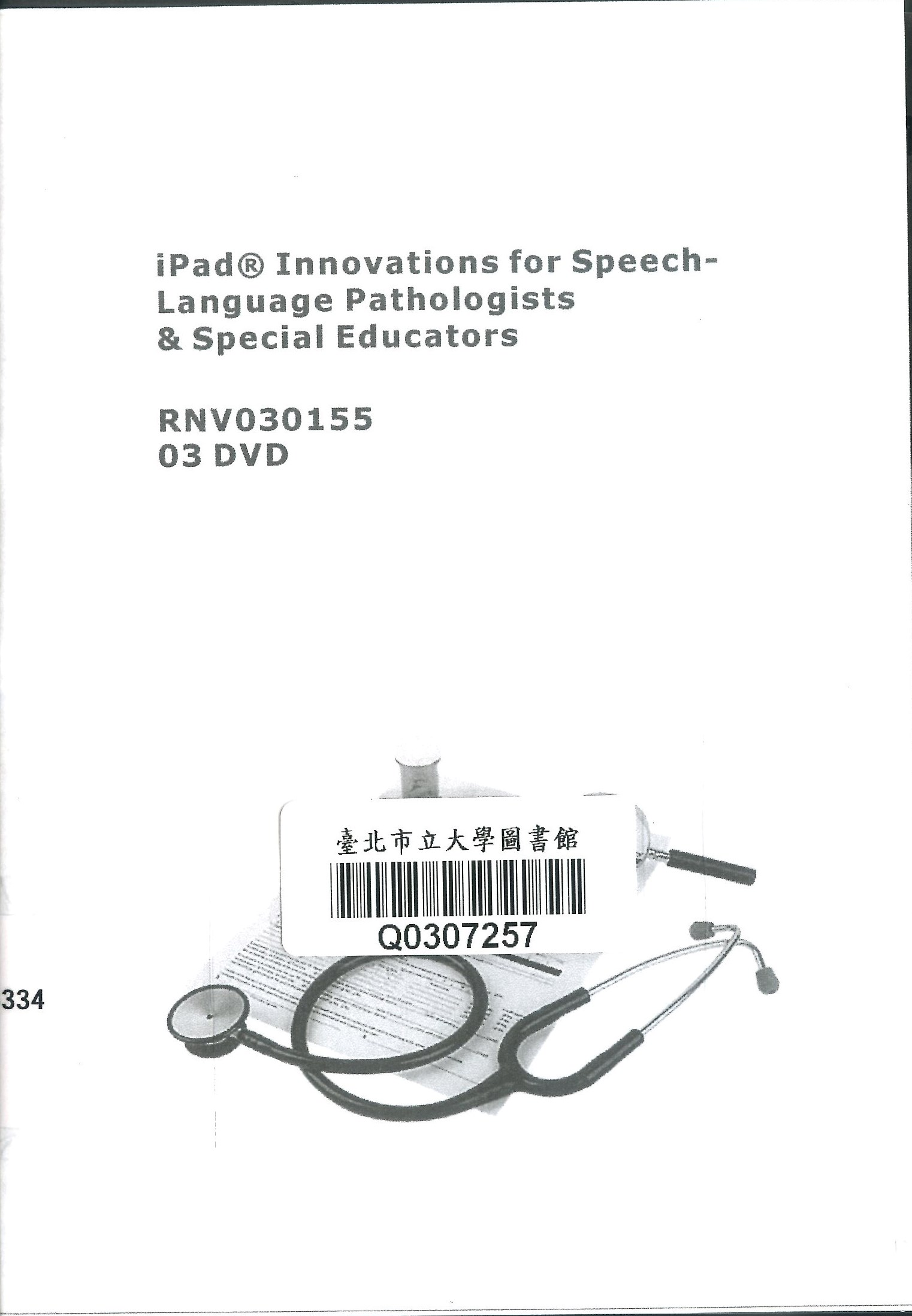 iPad innovations for speech-language pathologists & special educators  特教老師運用iPad平板電腦改進學生學習 /