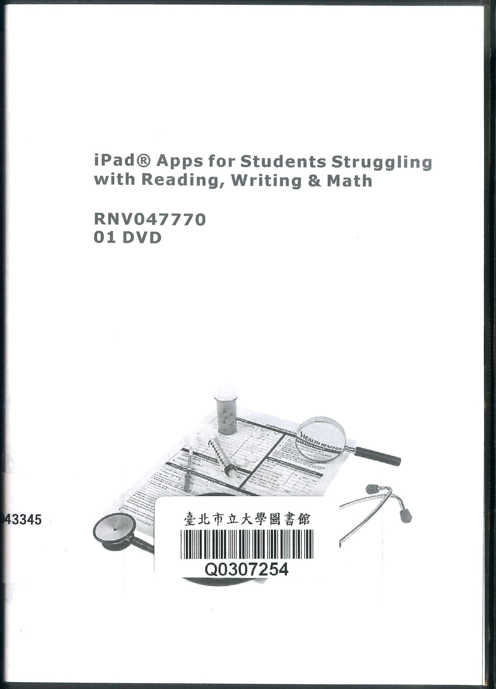 iPad apps for students struggling with reading, writing & math 運用ipad apps改進學生說、讀、寫與數學學習 /