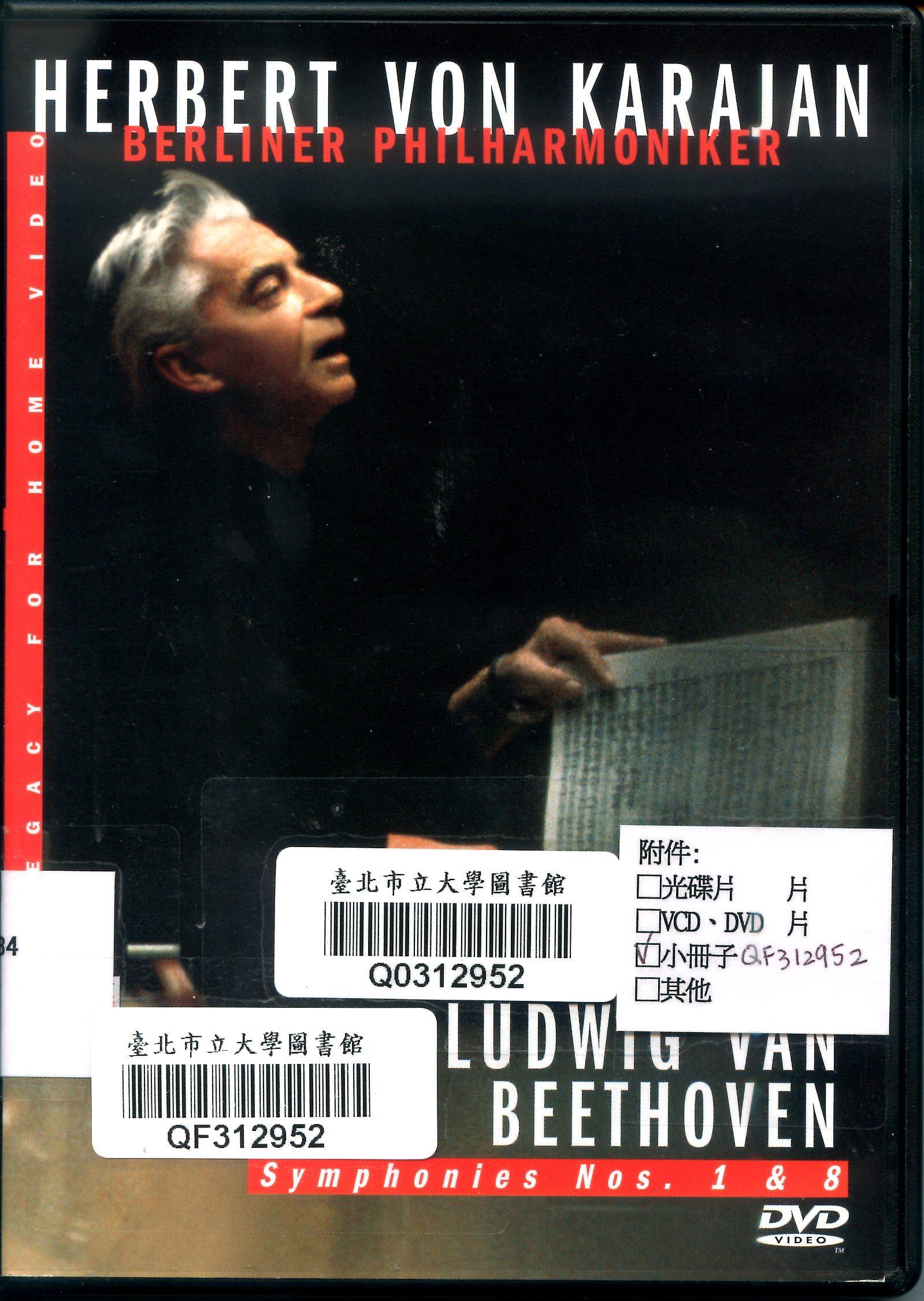 Beethoven(家用版) Symphonies nos. 1-9 = 貝多芬 : 九大交響曲全集 /