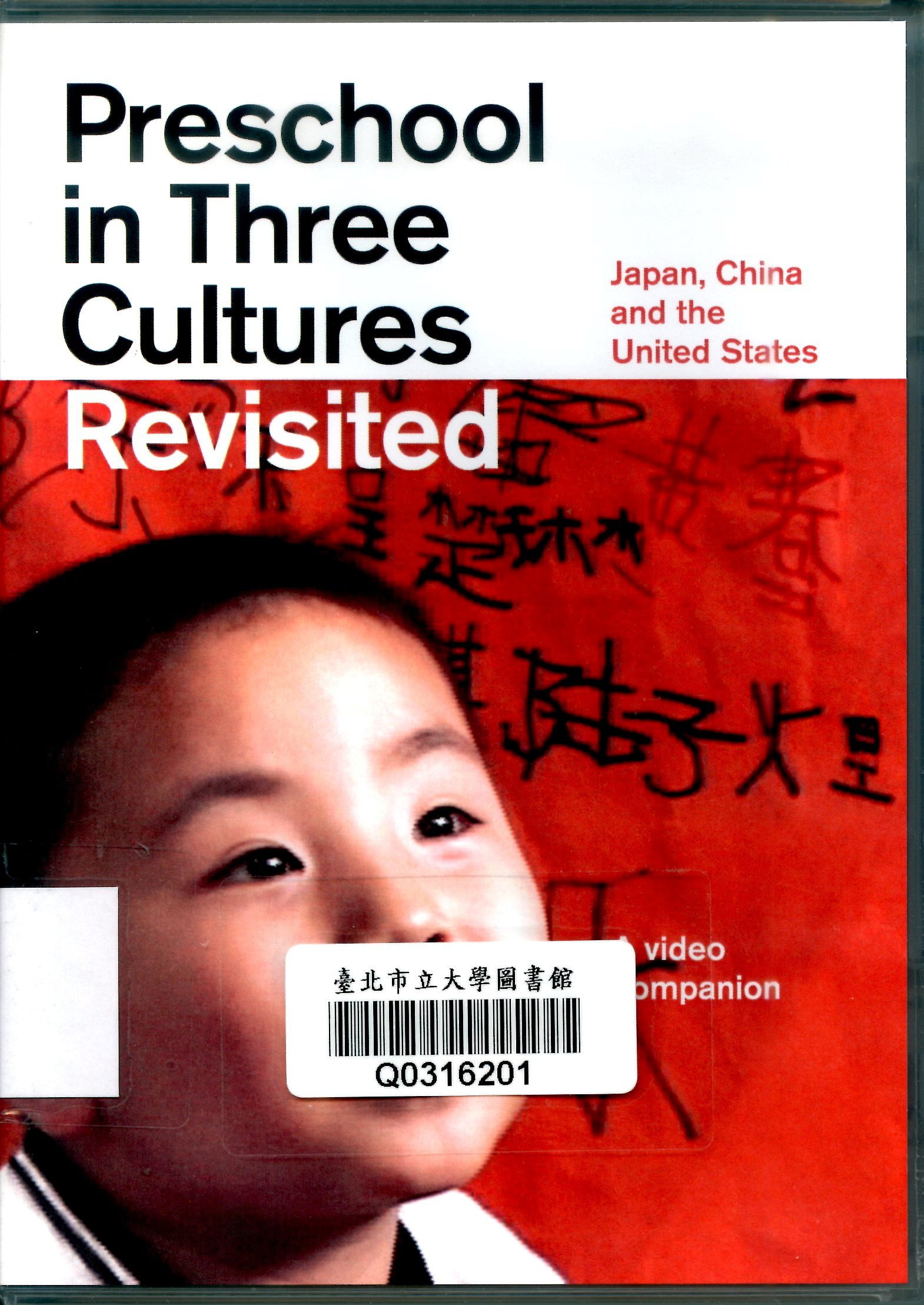 Preschool in three cultures revisited Japan, China and the United States /