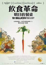 飲食革命 明日的餐桌 = 10 billion : what