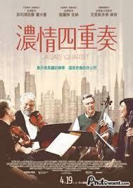 濃情四重奏 A late quartet /
