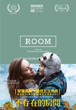 不存在的房間(家用版) Room /