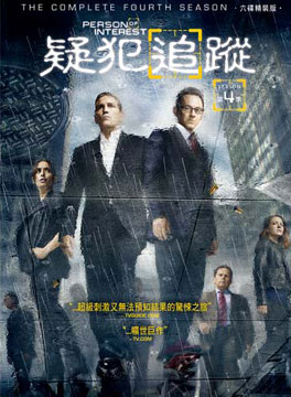 Person of interest(家用版) the complete fourth season = 疑犯追蹤.