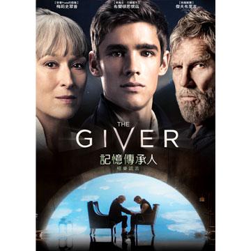 記憶傳承人(家用版) 極樂謊言 = The giver /