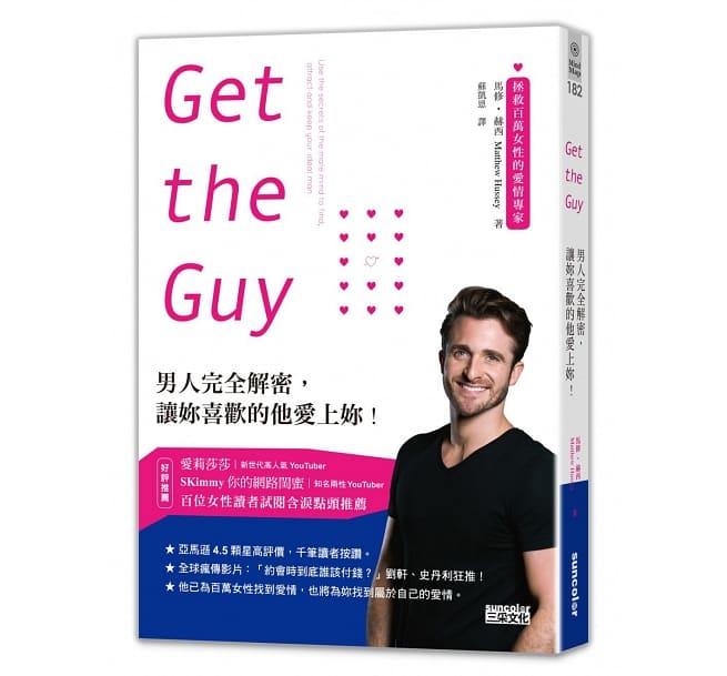 Get the guy :  男人完全解密, 讓妳喜歡的他愛上妳! /